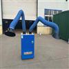 烟尘废气净化器移动式焊烟除尘设备