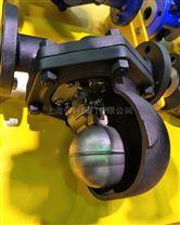 双阀座杠杆浮球式疏水阀-上海儒柯