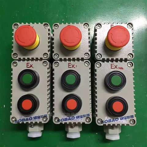 LA53-3防爆按钮盒 防爆电机控制按钮开关