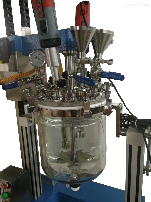 微胶囊分散机