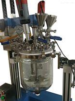 农药中间体乳化机