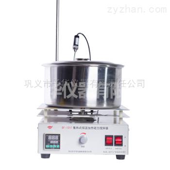 集热式磁力搅拌器三倍的加热速度效率更高