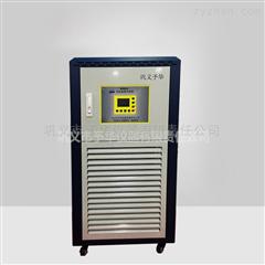 GDSZ-3035水冷式高低温循环装置