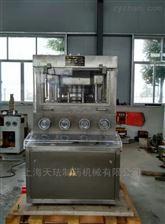 ZP35D異形旋轉式壓片機