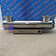 污水处理管道式紫外线消毒器JM-UVC-2100