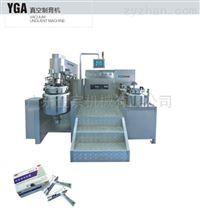 專業真空乳化攪拌機制膏機細化物料藥品設備