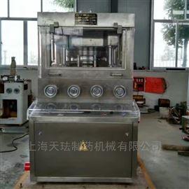 ZP35D35沖異形旋轉式壓片機