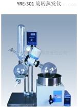 予华仪器旋转蒸发仪的使用方法