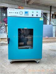 DZF-6020真空干燥箱予华生产,安全可靠