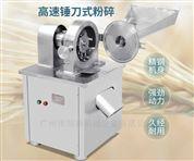 吉林厂家名贵药材水冷低温加工全能粉碎机