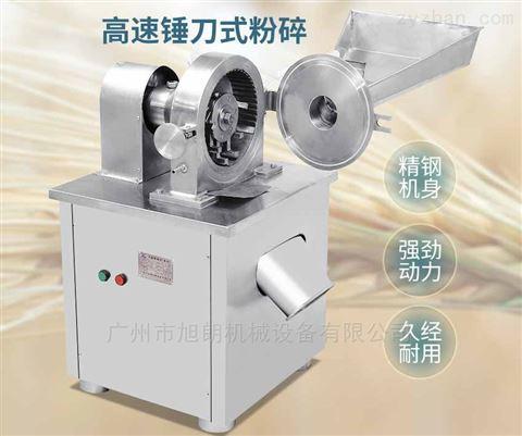 药材厂水冷式黄芪不锈钢粉碎机
