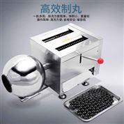 私人诊所专用304不锈钢除湿大蜜丸搓丸机