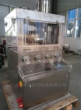 ZP37D旋轉式壓片機