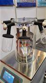 广口瓶真空冷冻干燥机