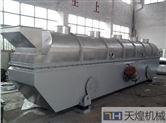 XF系列直線振動流化床干燥機