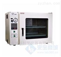 OLABO真空干燥箱报价DZF-6020