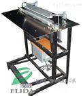 ELD-900MW湛江脚踏塑料袋封口机依利达厂家实力更强