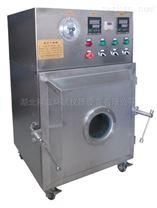 水循环加热真空干燥箱