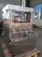 ZP-27 salt block effervescent tablet press
