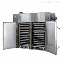 中型熱風循環烘箱