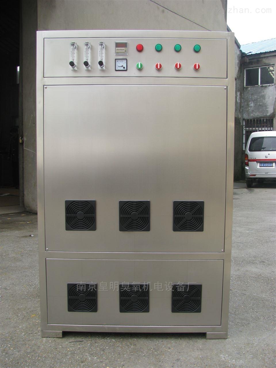 桶装水处理臭氧发生器