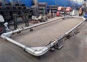 PVC粉末管链上料机,管链式粉体输送机报价