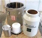 进口液氮罐MVE价格