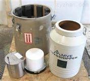 MVE Cryosystem 750, 2000, 4000液氮罐