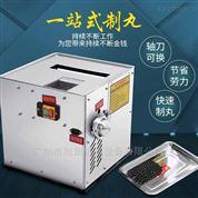 中药材粉末浓缩丸全自动不锈钢制丸机