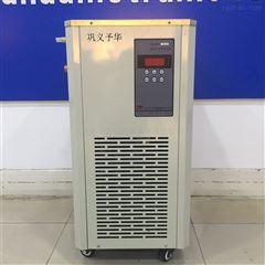 CCA-20型予华仪器 CCA-20小型冷却水循环泵
