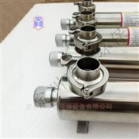 小功率管道式紫外线消毒杀菌器净水净化仪