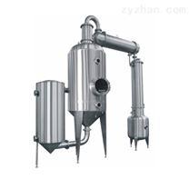 酒精回收濃縮器廠家