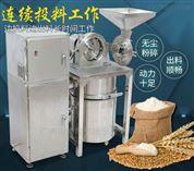 甘肅專業生產香辛料加工不銹鋼除塵粉碎機