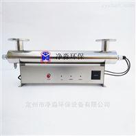 150W紫外线消毒器