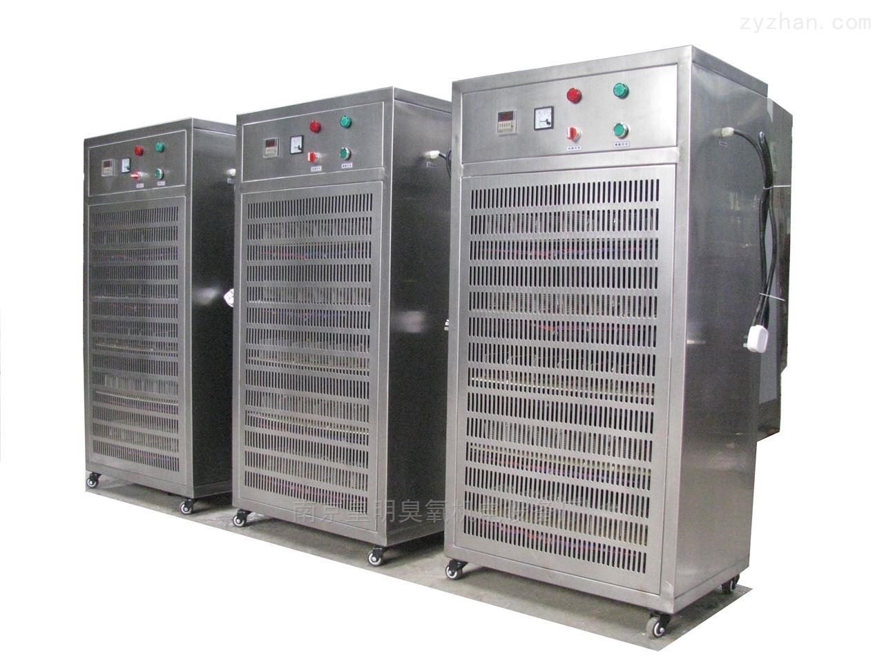 供应移动式臭氧发生器