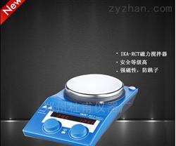 专业供应 现货磁力搅拌器
