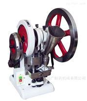TDP-5单冲_小型_粉末压片机