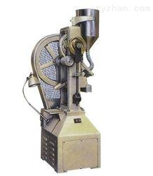THP-4,THP-10花篮式压片机