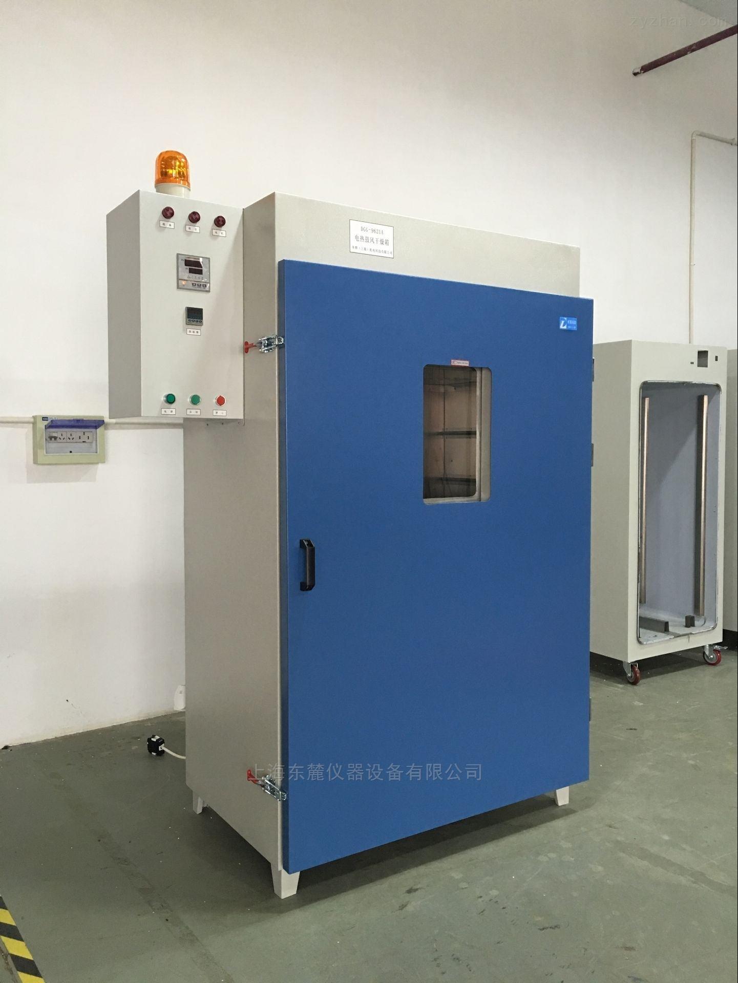 供应加蜂鸣超温报警器干燥箱