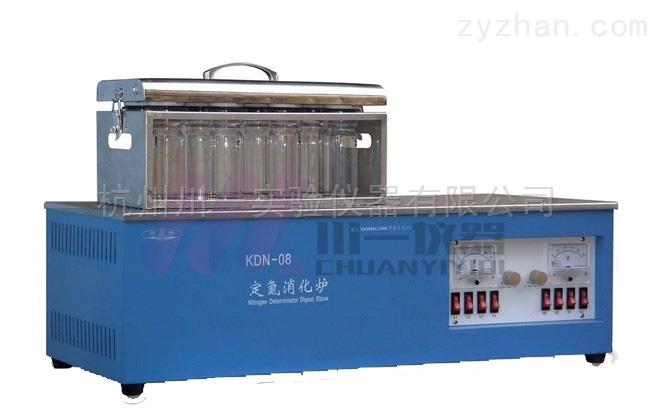 可控硅井式消化炉CYKDN-04凯氏定氮仪