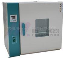 臥式電熱鼓風干燥箱WG9020A/40BE不銹鋼內膽