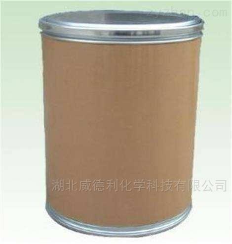 卡格列净半水物原料中间体928672-86-0