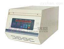 川一TGL-18MC台式高速冷冻离心机18000转速