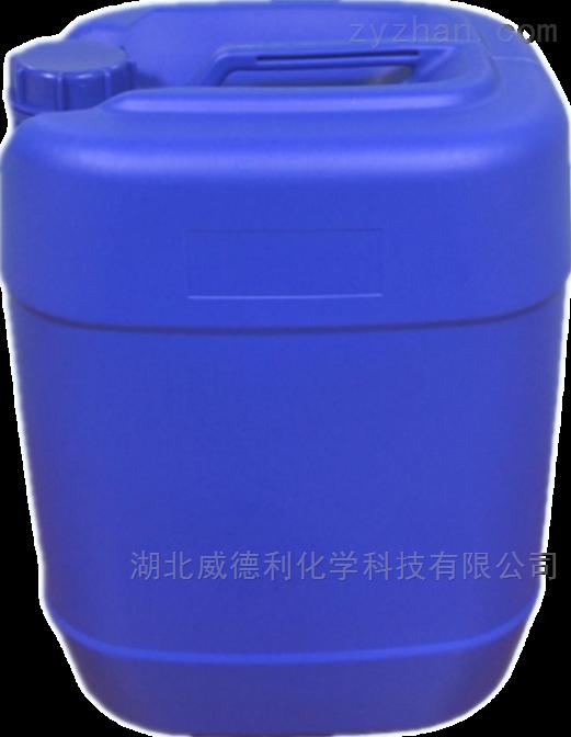 全氟丁基磺酰氟 99.2含量 375-72-4