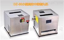 DZ-80多功能中藥制丸機