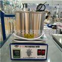 DF-101S集热式恒温加热磁力搅拌器巩义予华