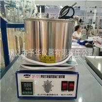予华仪器恒温加热磁力搅拌器DF-101S