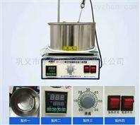 磁力搅拌器散热板隔离高温电气性能也高