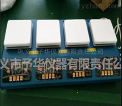 ZNCL-DL予华仪器智能多联电热套