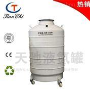 呼和浩特低温液氮罐价格